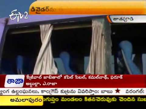 Garuda Bus Escapes From Heavy Fire Accident In Guntur Travel Video