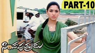 Simha Putrudu Movie Part 10 || Dhanush || Tamanna || Rajkiran || Prakash Raj