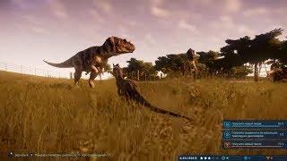Загон для дилофозавров и монорельс - Jurassic World Evolution 05