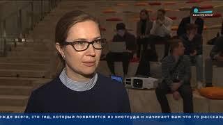 Смотреть видео Итоги конкурса ARCraft в сюжете телеканала «Санкт-Петербург» | Ascreen онлайн