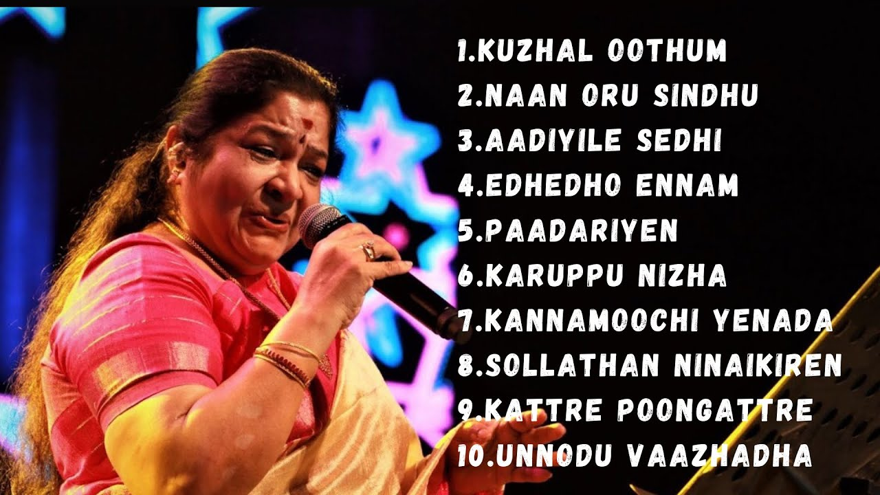 Chithra songs   Chinna Kuyil Chithra solo Hits   Chithra   Tamil jukebox   Mix001