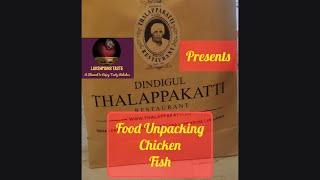 #shorts   #chicken   #fish   #Tamil   #foodie   #nonveg   #whatsapp status #sidedish   #thalapakatti