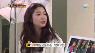 SBS [한밤의TV연예] - 박신혜, 밥 한번 먹자