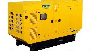 Дизельная электростанция (дизель генератор) AKSA APD 90 A (68 кВт) в кожухе(Дизель-генераторы AKSA APD 90 A (номинальной мощностью 68 кВт и частотой 50 Гц) изготавливаются на основе дизельног..., 2016-12-19T09:35:35.000Z)
