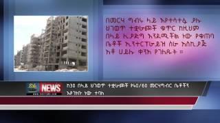 Over 30 contractors illegally involving in 40/60 condominium houses construction
