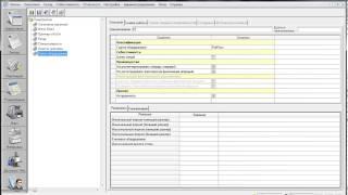 Настройка PrintEffect: Ламинация(Пакетная и рулонная ламинация. Описание пакетов и пленки в справочнике материалов. Нормирование операций...., 2013-04-13T17:06:55.000Z)