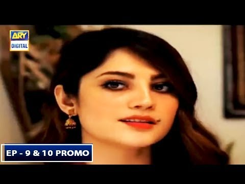 Dil Mom Ka Diya Episode 9 & 10 (Promo) - ARY Digital Drama thumbnail