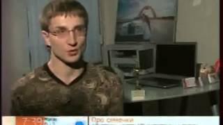 Свадебный бюджет. Роман Акимов на Первом Канале. 2011 год.