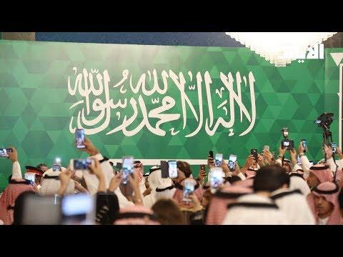 شخصيات رسمية بحرينية وعربية وا?جنبية تشارك السعودية فرحتها بـ «اليوم الوطني»  - نشر قبل 2 ساعة