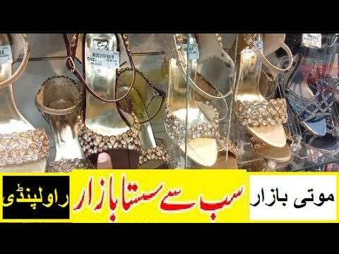 Ladies Bridal Shoes Prices Rawalpindi Pakistan 2019 Sneakers, Boots & Sandals - Girls Footwear