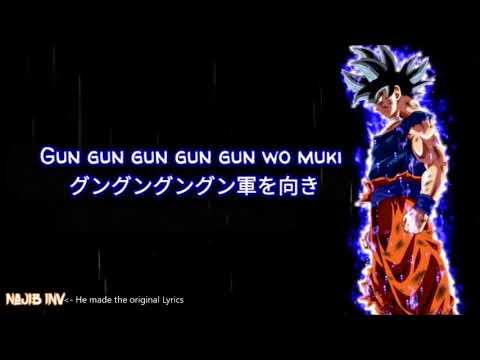 Akira Kushida - 究極の聖戦バト\ Ultimate Battle - Lyrics