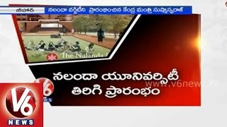 Central Minister Sushma Swaraj re-opened Nalanda University