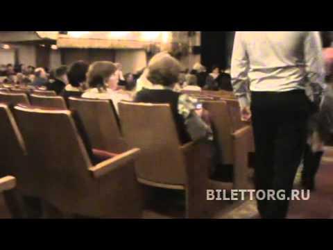 Театр Оперетты схема зала,