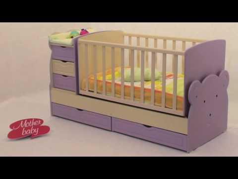 Κρεβατάκι-Κούνια μωρού-Mother Baby Teddy 3 σε 1