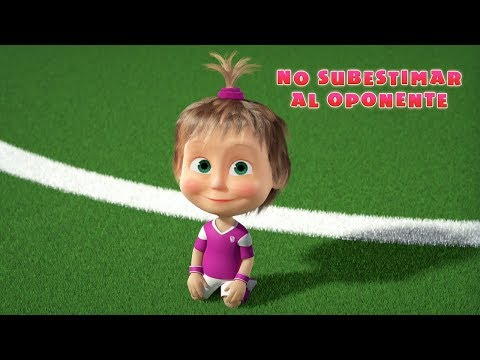 Masha y el Oso - No subestimes al oponente Edición de fútbol