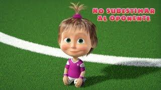 Masha y el Oso - ⚽ No subestimes al oponente 🏆 Edición de fútbol