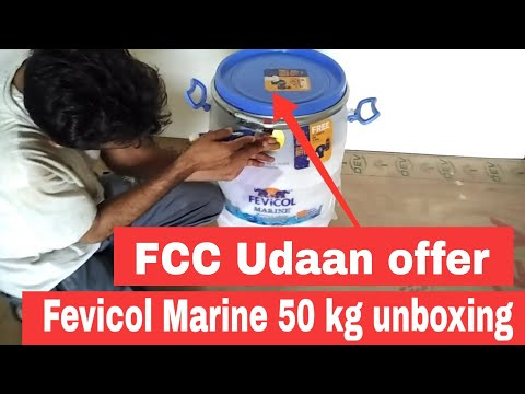 Fevicol Marine 50 Kg Unboxing And Offer Detail Fevicol Fcc Membership And Point Offer Youtube