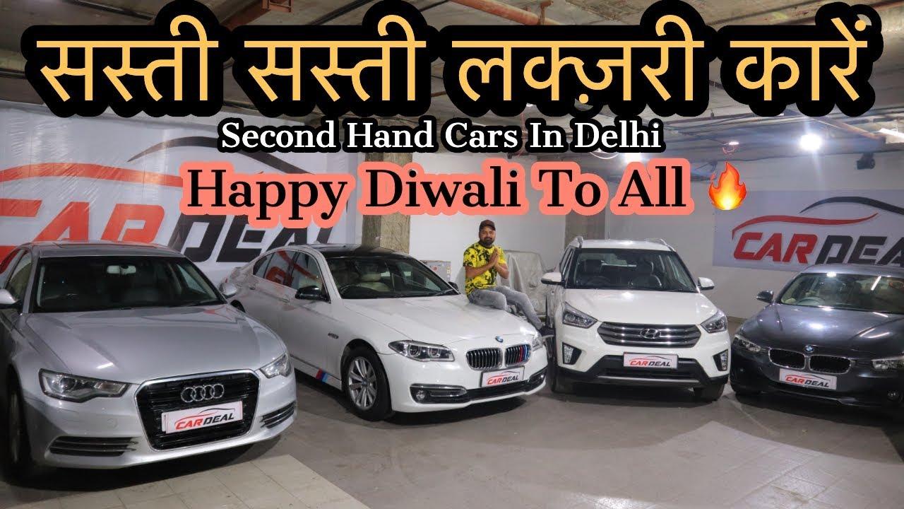 सस्ती सस्ती लक्ज़री कारें   Hyundai Creta , Mercedes SLK , Audi , BMW ,   My Country My Ride