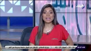 صباح البلد - الحلقة الكاملة (26-6-2019)