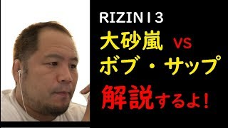 チャンネル登録よろしくお願いします! ☆チャンネル登録お願いします☆ 9...