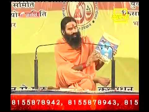 Aware about Organic Farming by- Swami Ramdev -Alampar ,Gujarat 31 Oct 2012