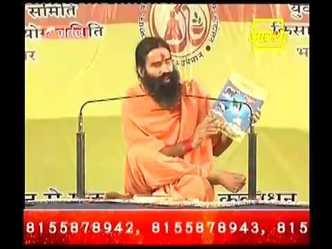 Aware about Organic Farming by- Swami Ramdev -Alampar ,Gujarat 31 Oct 2012