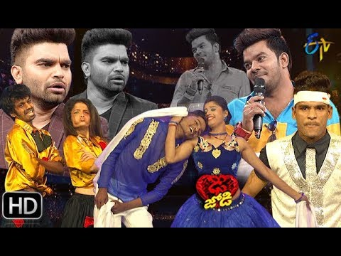 Dhee Jodi | 13th  February 2019   | Full Episode | ETV Telugu