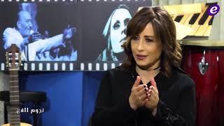 تقلا شمعون: لذلك أردت أن أكون في لبنان يوم إنفجار المرفأ وهذه حقيقة تحضير جزء ثالث من عروس بيروت