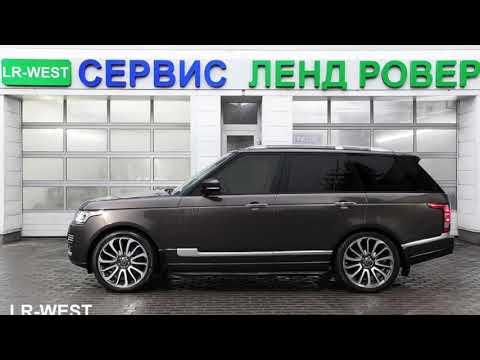 Регламенты ТО Рендж Ровер | Range Rover L405 | LR-WEST