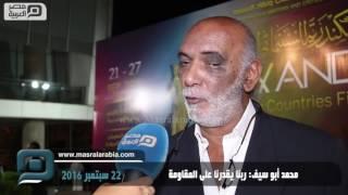 بالفيديو| محمد أبو سيف: ربنا يقدرنا على المقاومة
