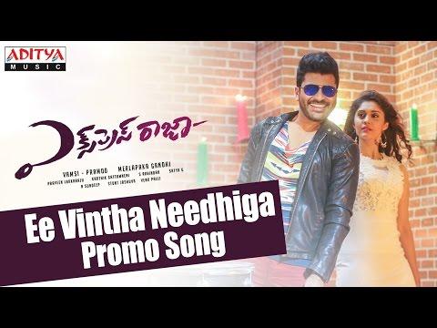 Ee Vintha Needhiga Promo Song || Express Raja || Sharwanand ||Surabhi ||Merlapaka Gandhi