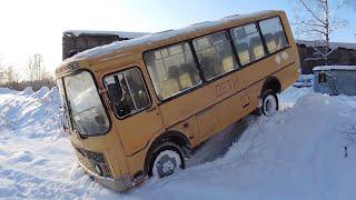 Купили детский автобус ПАЗ 4х4! Новый проект!