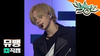 태민 Want / 190215 뮤직뱅크 직캠 (4K)