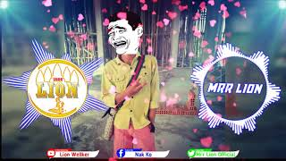 យមរាជCallមកសួុរអាតេវ😂Remix✔New Melody Funky Mix + Break Mix By Mrr Chav Chav Ft Mrr Troll Remix