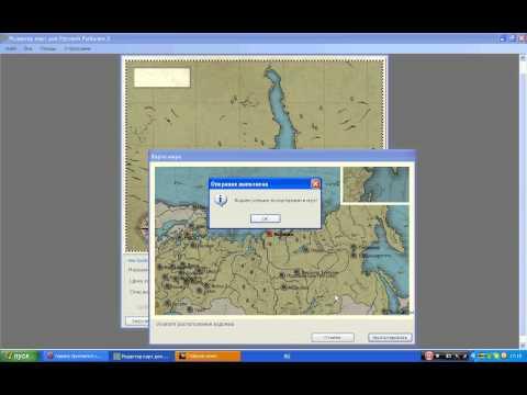 Как добавить карту в игру русская рыбалка 2 лабынкыр