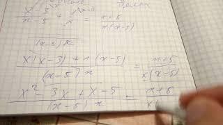 П. 25 Решение дробных рациональных уравнений - Алгебра 8 Макарычев