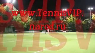 Тренеры по теннису в Москве.8(963)6397137.