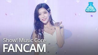 Wjsn - boogie up (다원 dawon focused) @ mbc [show! musiccore] 20190615 watch more video clips of the hottest k-pop stars 더 많은 예능 ↓↓↓ 예능연구소 페이스북 ☞ https://w...