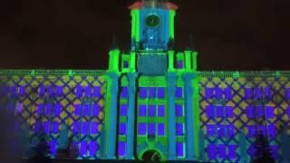 Лазерное световое представление Екатеринбург , декабрь2016 год . Часть2