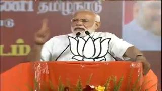 PM Shri Narendra Modi addresses public meeting in Coimbatore, Tamil Nadu  : 09.04.2019