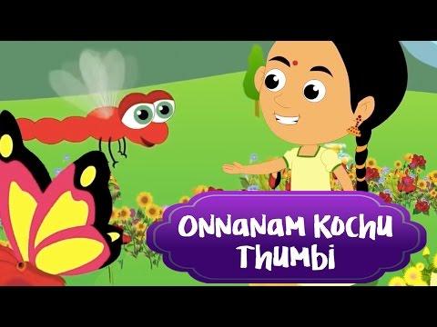 Onnanam Kochu Thumbi ഒന്നാനാാം കകാച്ചുതുമ്പി - Super Hit Malayalam Kid Song | Kutti Paatugal