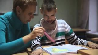 Работа с детьми с ОВЗ.