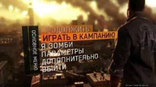 Обложка Как повысить показатель FPS В игре Dying Light