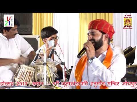 """Ajay singh+Parkash mali """"A Mere Dost Lotke Aaja"""" live """"Juna Khedapatti Mandir""""jodhpur"""