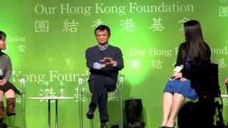 「馬雲與青年有約:從夢想到成功創業」Part2 馬雲與青年對話