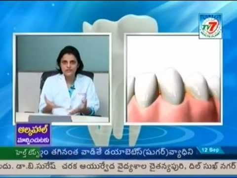 KIMS dental care - world oral health day by Dr. Prathyusha