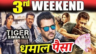 Salman's Tiger Zinda Hai 3rd Weekend Collection | Box Office