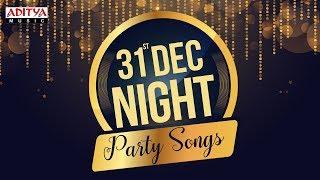 Mama Ek Peg La... 31st DEC Night Party Songs Jukebox || Happy New Year 2018