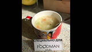 Овощной суп с яйцами на курином бульоне: рецепт от Foodman.club