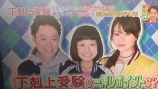 ミラキャン 山 田 美 紅 羽 ちゃん 2016.12.17 王 様 の ブ ラ ン チ